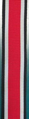 実物2級鉄十字リボン1939