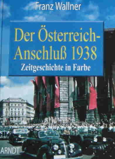 オーストリア併合1938
