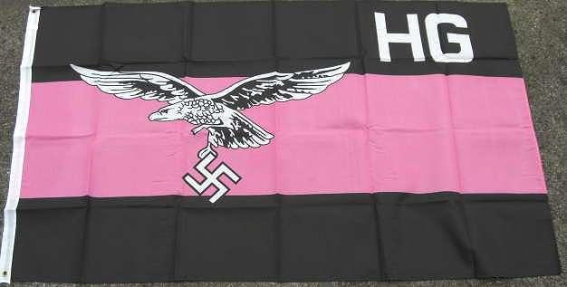 ヘルマンゲーリング旗