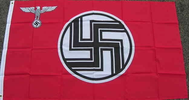 ドイツ官庁旗