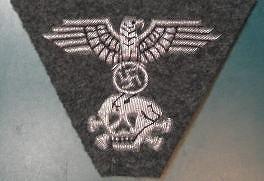 親衛隊指導者用帽章ワンピース