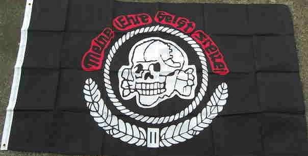 髑髏マイネエーレ旗