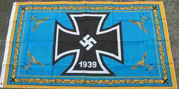 空軍最高司令部旗
