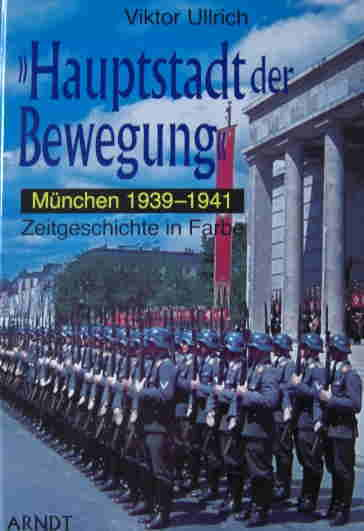 2ミュンヘン1939〜1941
