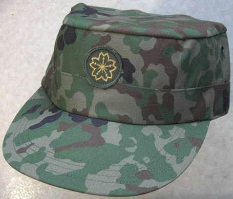 キャップ自衛隊迷彩帽子 帽章つき