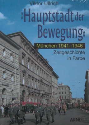 3ミュンヘン1941〜1946