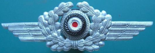 Lw金属製空軍将校リーフ&コカルデ帽章