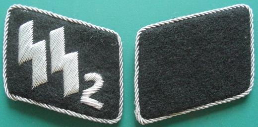 2連隊SS指揮官襟章