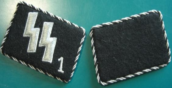 兵1SS襟章