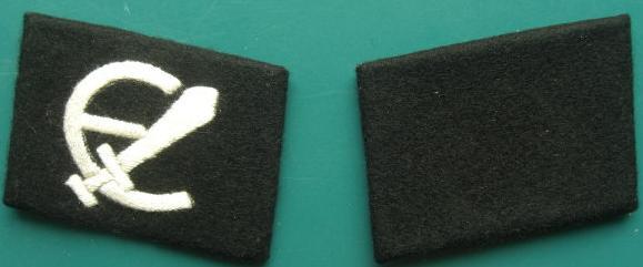 エストニア襟章