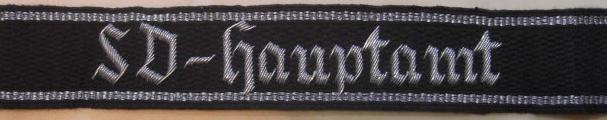 SD保安隊カフ