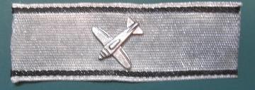 航空機撃破章