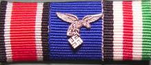 3連空軍リボンバー