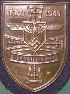 スターリングラード防衛盾章