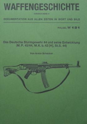 MP43/44動作冊子
