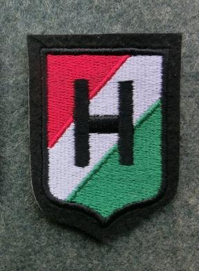 ハンガリー国盾章