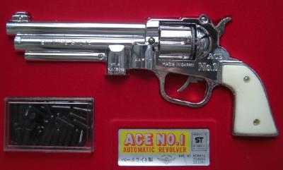 ACE No.1