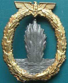 掃海戦闘徽章