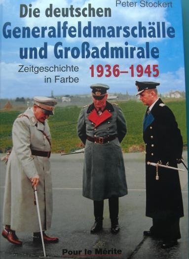 ドイツ帝国軍人1936〜1945 本