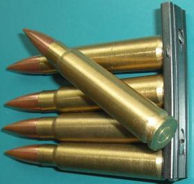 金属モーゼル弾 金色通常弾