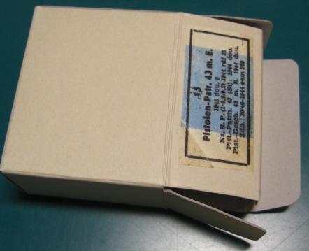 クルツ7.92弾アモ紙箱