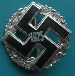 1925古参党員章