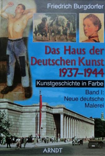 1ドイツヒトラーの芸術1937〜1944