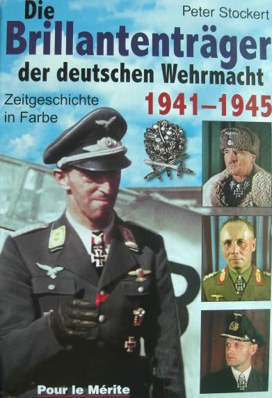 柏葉章の受賞者1941〜1945