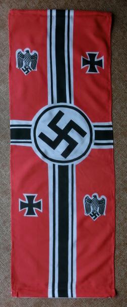 ナチス鍵十字タペストリー