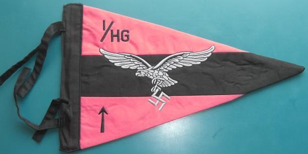 三角HG空軍熱帯旗ペナント