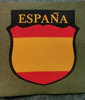 エスパニア国家盾