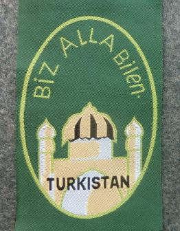 トルキスタン国家盾