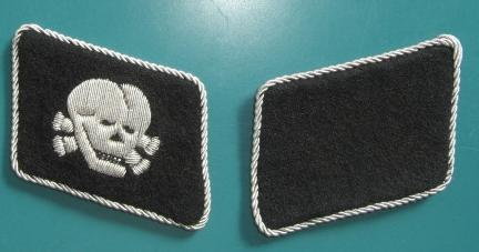 横ドクロ(内向き)将校襟章