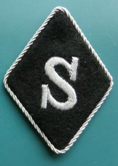 S輸送隊袖章