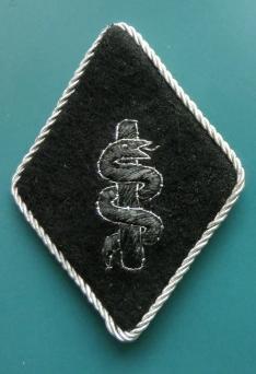 衛生隊袖章