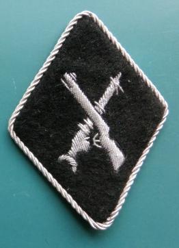 兵器管理指導袖章