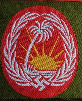 アラブインド義勇兵288腕章