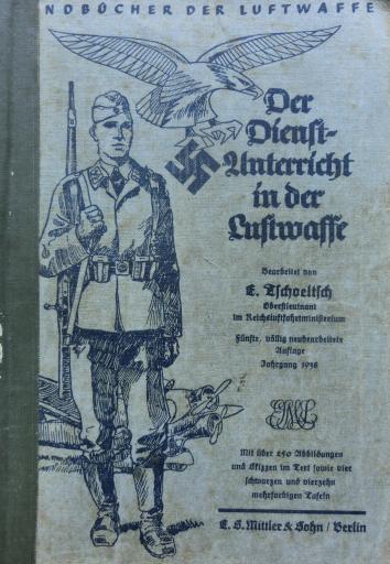 1938空軍兵隊教本