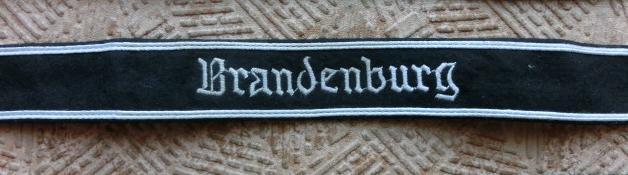 ブランデンブルグアームバンド