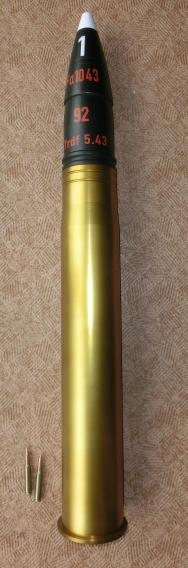 88mmPak砲弾Replica56