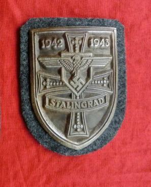FG古風スターリングラード防衛盾章