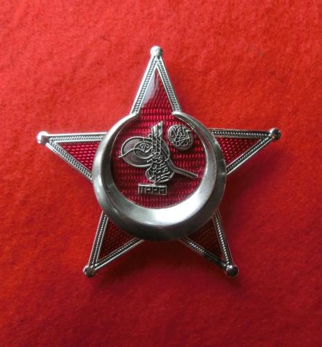 ガリポリスター勲章