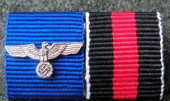 2連国防軍リボンバー