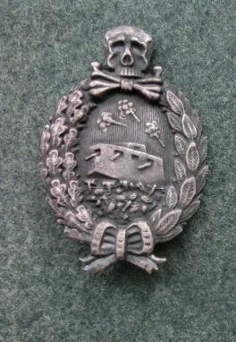 1918ww1Pz突撃章