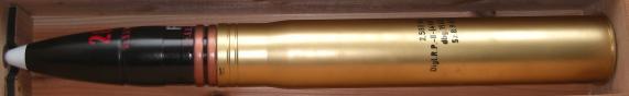 88mm砲弾
